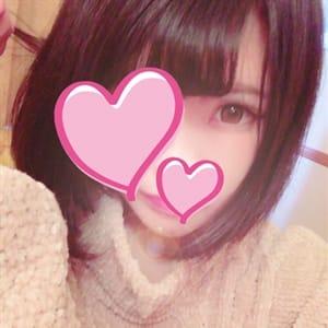 由紀【新人】 | Minx - 新潟・新発田風俗