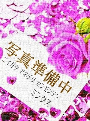 由紀【新人】(Minx)のプロフ写真4枚目