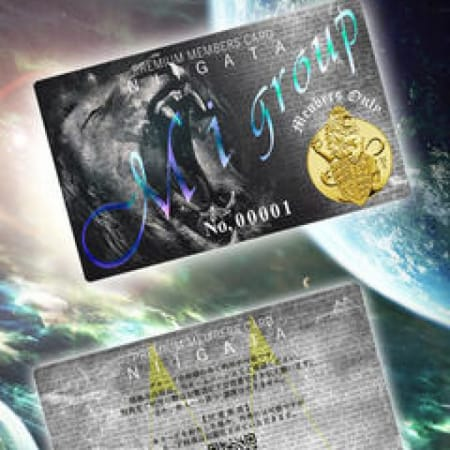 「予約時渡されるメンバーズカードで7000円引き!?」02/22(金) 16:25 | Minxのお得なニュース
