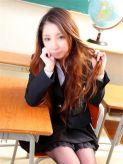 矢吹 まな|イケない女教師 東京五反田店でおすすめの女の子