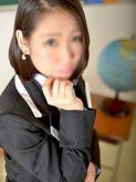 初音 ゆづき|イケない女教師 東京五反田店でおすすめの女の子