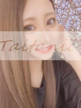 えみり | タイタニック - 厚木風俗