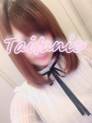 ふうか|タイタニック - 厚木風俗