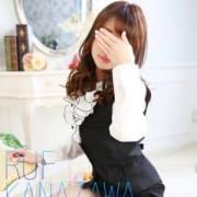 「高級感漂う綺麗系美女!! 【にいな】ちゃんのご紹介です♪」03/15(木) 21:52 | ルーフ金沢のお得なニュース