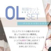 「今なら無料で着衣サービスを受けることが可能です!-Ruf kanazawa-」01/17(木) 18:10 | ルーフ金沢のお得なニュース