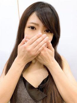 ことね | 横浜シンデレラ - 横浜風俗