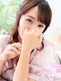 かなで 横浜シンデレラでおすすめの女の子