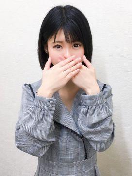 すずか|錦糸町ティラミスで評判の女の子