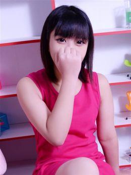 ちかげ | ばつぐん素人プロダクション - 伏見・京都南インター風俗