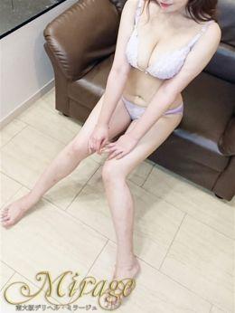 るり   mirage - 堺風俗