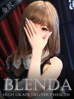 桃尻 あまね | Club BLENDA 金沢(クラブブレンダ) - 金沢風俗