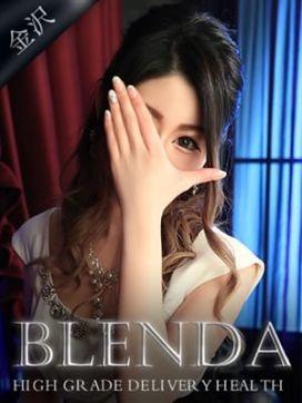 椿 あや|Club BLENDA 金沢(クラブブレンダ)で評判の女の子