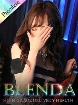 橘 あかり|Club BLENDA 金沢(クラブブレンダ)で評判の女の子