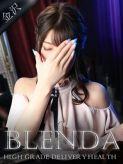乙葉 れん|Club BLENDA 金沢(クラブブレンダ)でおすすめの女の子