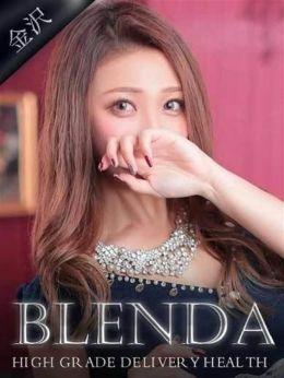 明日海 れな | Club BLENDA 金沢(クラブブレンダ) - 金沢風俗