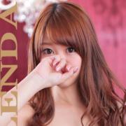 吉高 なぎ|Club BLENDA 金沢(クラブブレンダ) - 金沢風俗