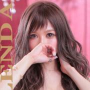 森嶋 あむ|Club BLENDA 金沢(クラブブレンダ) - 金沢風俗