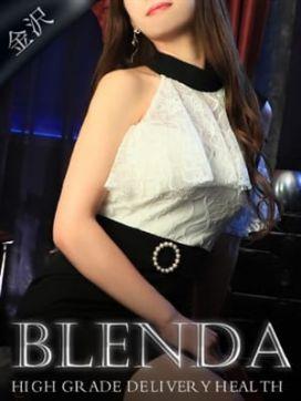 架乃 にこ|Club BLENDA 金沢(クラブブレンダ)で評判の女の子