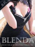 美玲 ゆき|Club BLENDA 金沢(クラブブレンダ)でおすすめの女の子