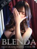 姫野 うらら|Club BLENDA 金沢(クラブブレンダ)でおすすめの女の子