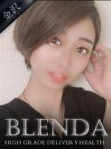 月星 なつみ Club BLENDA 金沢(クラブブレンダ)でおすすめの女の子