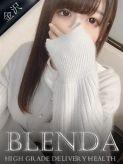 朱音 りのん|Club BLENDA 金沢(クラブブレンダ)でおすすめの女の子