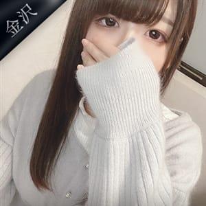 朱音 りのん【18歳完全業界未経験さん♪】 | Club BLENDA 金沢(クラブブレンダ)(金沢)