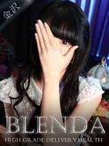 叶 ゆめ|Club BLENDA 金沢(クラブブレンダ)でおすすめの女の子