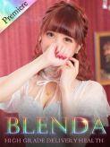 撫子 あおな|Club BLENDA 金沢(クラブブレンダ)でおすすめの女の子