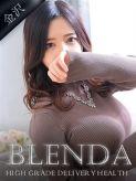 七海 あやか|Club BLENDA 金沢(クラブブレンダ)でおすすめの女の子