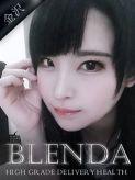 葉月 ゆりか|Club BLENDA 金沢(クラブブレンダ)でおすすめの女の子