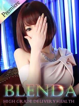 水嶋 きらら|Club BLENDA 金沢(クラブブレンダ)で評判の女の子