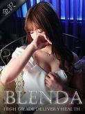 来栖 ねね|Club BLENDA 金沢(クラブブレンダ)でおすすめの女の子