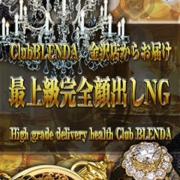清峰 らんか|Club BLENDA 金沢(クラブブレンダ) - 金沢風俗