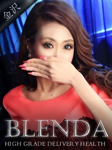 倖田 コウ|Club BLENDA 金沢(クラブブレンダ) - 金沢風俗