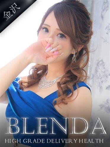 橘 レイナ|Club BLENDA 金沢(クラブブレンダ) - 金沢風俗