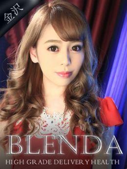 朝比奈 りん | Club BLENDA 金沢(クラブブレンダ) - 金沢風俗