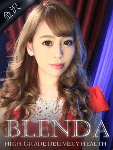 朝比奈 りん|Club BLENDA 金沢(クラブブレンダ) - 金沢風俗