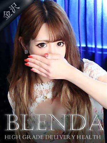 美月 ゆり|Club BLENDA 金沢(クラブブレンダ) - 金沢風俗