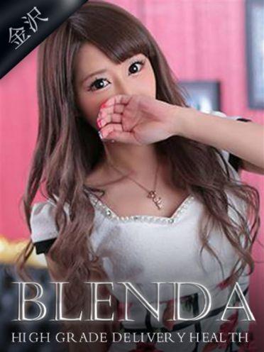 一ノ瀬 さら|Club BLENDA 金沢(クラブブレンダ) - 金沢風俗
