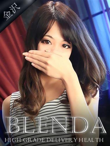 赤西 あかね|Club BLENDA 金沢(クラブブレンダ) - 金沢風俗