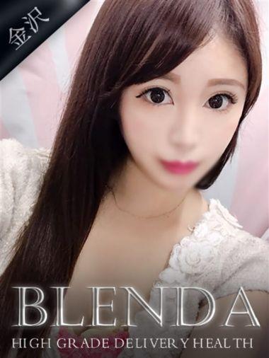 愛美 あかり|Club BLENDA 金沢(クラブブレンダ) - 金沢風俗