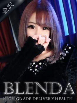 鳴海 ペコ | Club BLENDA 金沢(クラブブレンダ) - 金沢風俗