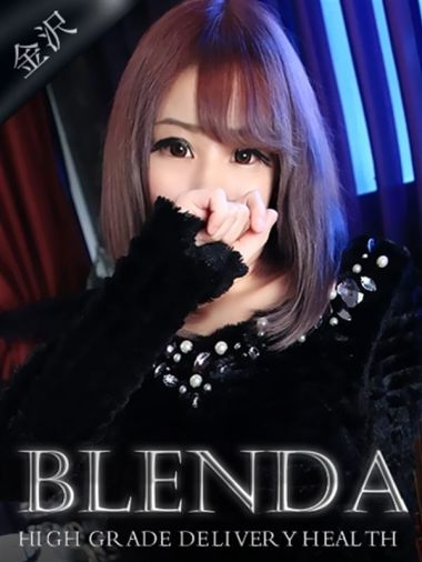 鳴海 ペコ|Club BLENDA 金沢(クラブブレンダ) - 金沢風俗