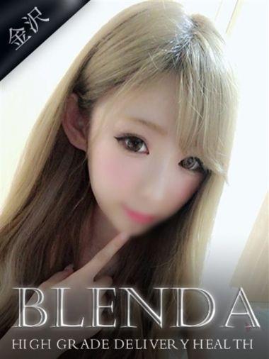 有村 せい|Club BLENDA 金沢(クラブブレンダ) - 金沢風俗