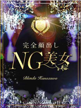 花咲 ひめ | Club BLENDA 金沢(クラブブレンダ) - 金沢風俗