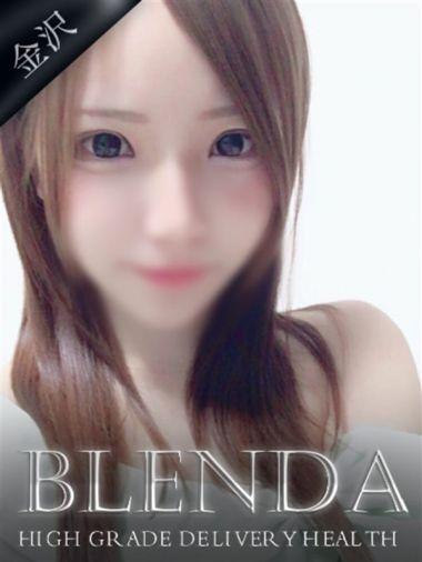 日向 はるか|Club BLENDA 金沢(クラブブレンダ) - 金沢風俗