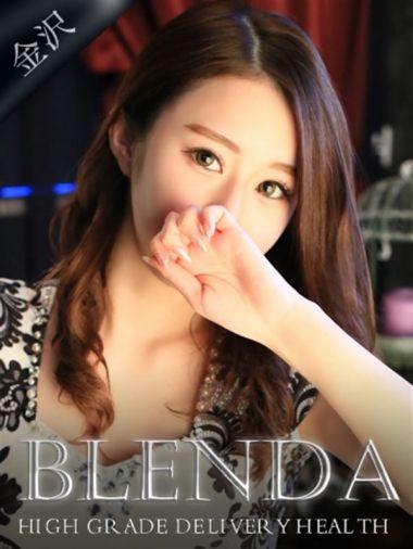 藤堂 るり|Club BLENDA 金沢(クラブブレンダ) - 金沢風俗
