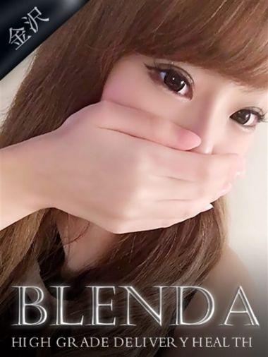 月野 みゆ Club BLENDA 金沢(クラブブレンダ) - 金沢風俗