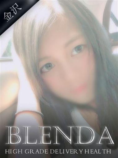 浅田 りんか|Club BLENDA 金沢(クラブブレンダ) - 金沢風俗